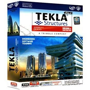 عکس آموزش 20 Tekla Structures گروه نرم افزاري مهرگان و داتيس Mehregan And Datis Tekla Structures 20 Tutorials اموزش-20-tekla-structures-گروه-نرم-افزاری-مهرگان-و-داتیس