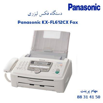تصویر فاکس PANASONIC FL-612CX