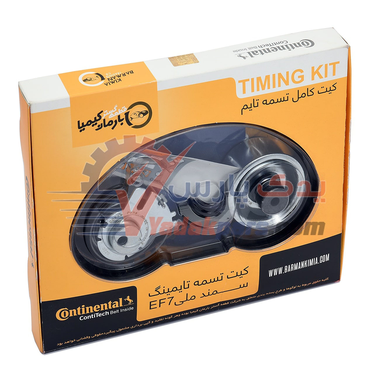 تصویر کیت کامل تسمه تایم سمندملی/دنا برند کنتیننتال (اصلی) Continental Timing Belt Kit CT804 127Z SAMAND EF7 Engineered in GERMANY