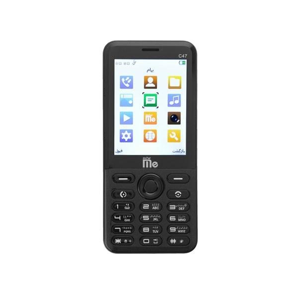 تصویر گوشی موبایل جی ال ایکس مدل Zoom Me C47 دو سیم کارت