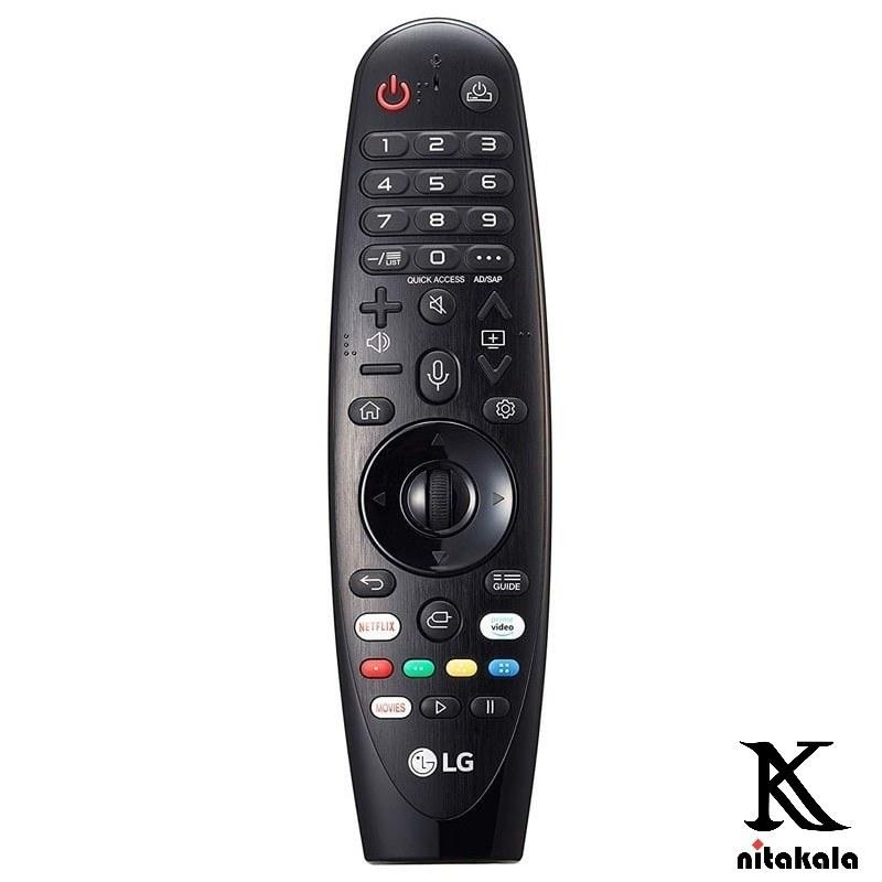 تصویر ریموت کنترل هوشمند (جادویی) تلویزیون ال جی LG Magic Remote