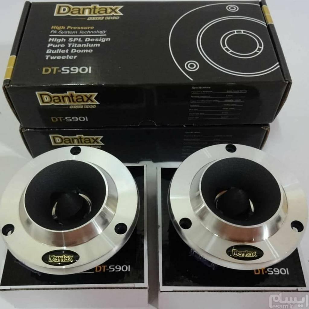 تیوتر Dantex کیفیت عالی(قیمت برمبنای یک جفت  می باشد) | تیوتر dantex مدل 901 سری high spl