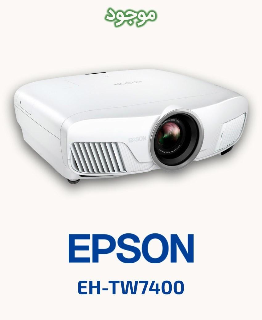 تصویر پروژکتور سینمای خانگی اپسون مدل EH-TW7400 Epson EH-TW7400 Home Cinema Projector