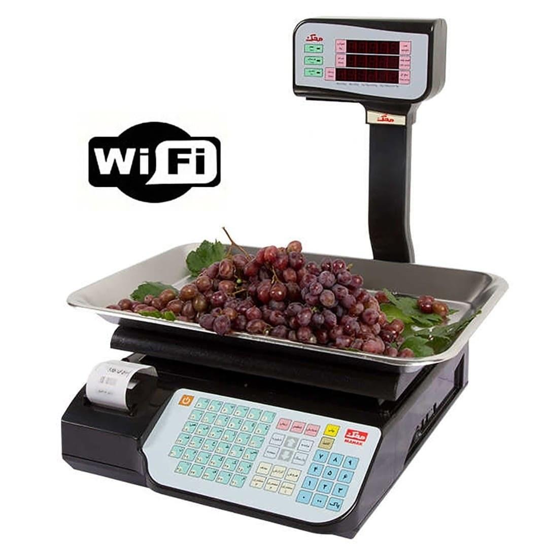 تصویر ترازوی جدید WiFi محک 50 کیلویی مدل MDS15000APBR Mahak New Shopping Scale MDS15000APBR WiFi 50kg