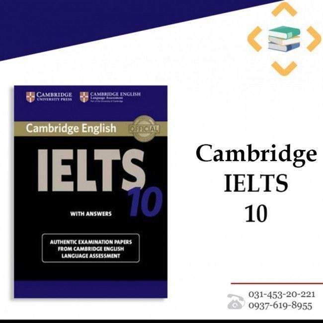 IELTS Cambridge 10 +CD