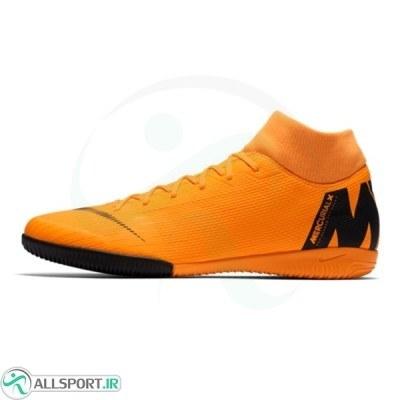 کفش فوتسال نایک سوپرفلای Nike SuperflyX 6 Academy AH7369-810