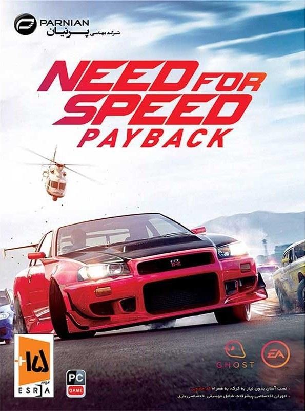 تصویر بازی جنون سرعت: بازپرداخت Need For Speed Payback مخصوص کامپیوتر و لپ تاپ 2 DVD Need For Speed Payback pc games