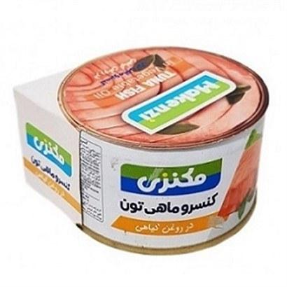 کنسرو ماهی تن با روغن گیاهی مکنزی 180 گرم
