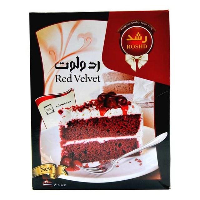 تصویر پودر کیک ردولوت رشد ۶۰۰ گرمی -