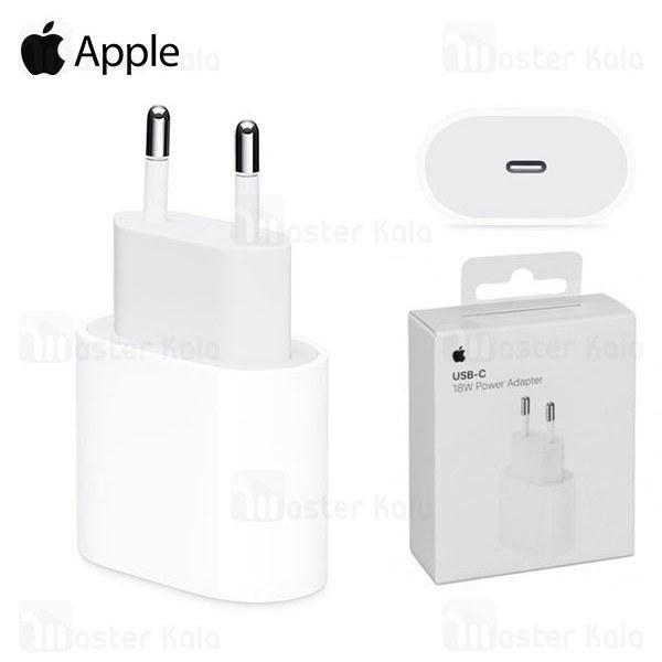 آداپتور فست شارژر اپل آیفون مدل MU7V2ZM/A با پورت USB-C