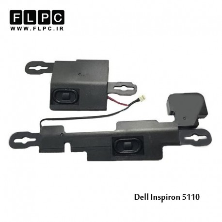 تصویر اسپیکر لپ تاپ دل 5110 مشکی Dell Inspiron N5110 Laptop Speaker