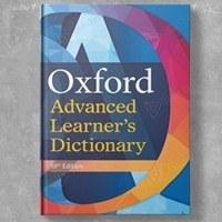 تصویر کتاب Oxford Advanced Learners Dictionary 10th