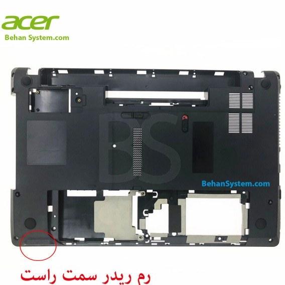 تصویر قاب کف لپ تاپ Acer مدل TravelMate 5742G توجه : با قاب کف Aspire 5742 یکسان نیست