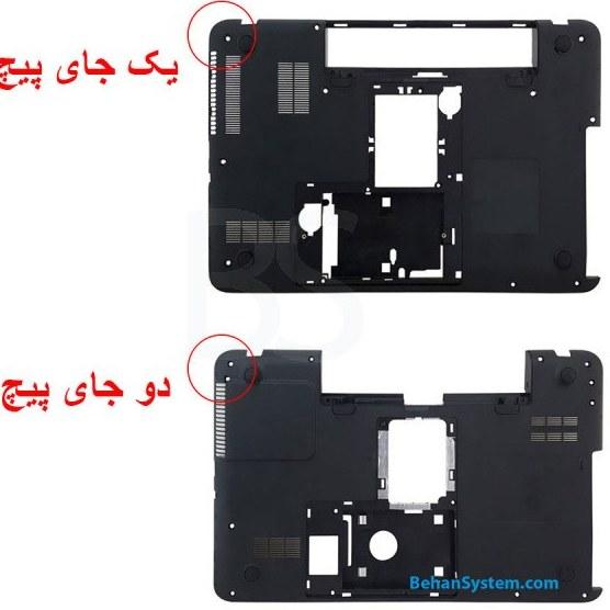 تصویر قاب کف لپ تاپ Toshiba مدل Satellite L855