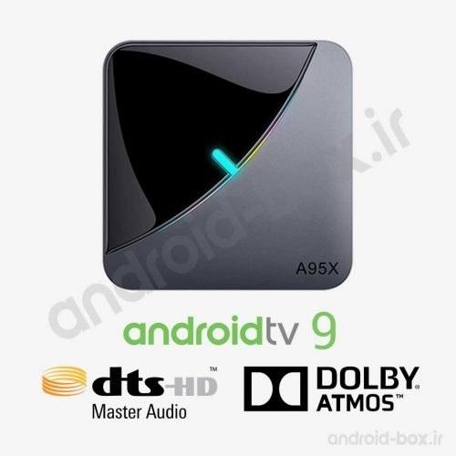 تصویر اندروید تی وی باکس A95X F3 8K Android TV 9 – Dolby ATMOS – DTS HD Master