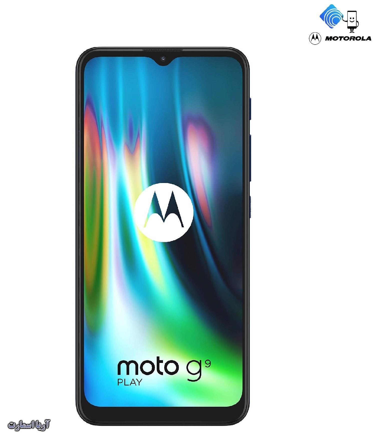گوشی موبایل موتورولا مدل Moto G9 Play دو سیم کارت ظرفیت 128 گیگابایت رام 4