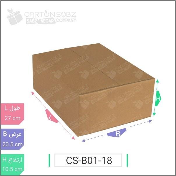 تصویر کارتن آماده بسته بندی کد ۱