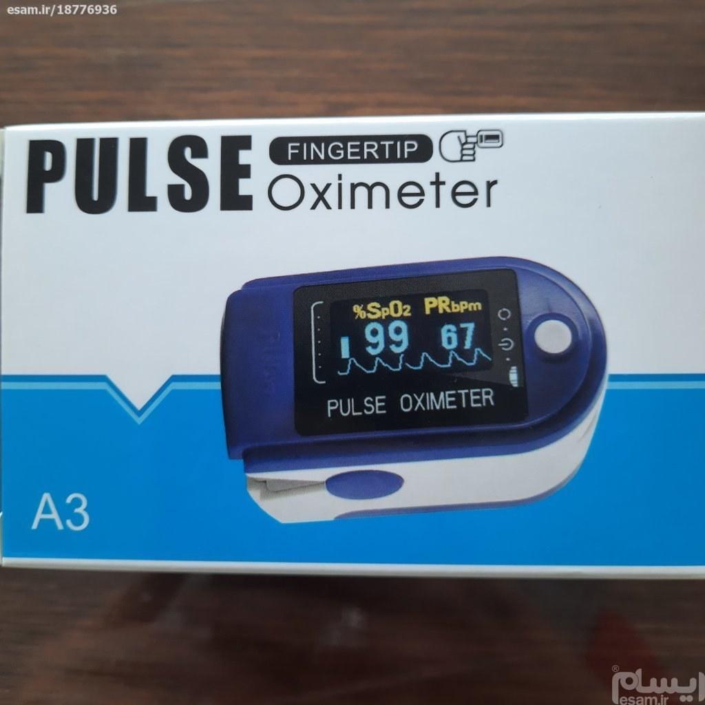 عکس دستگاه تعیین اکسیژن خون برای تشخیص کروناa3  دستگاه-تعیین-اکسیژن-خون-برای-تشخیص-کروناa3