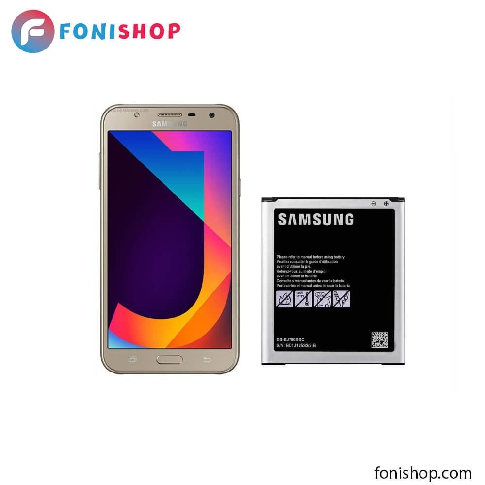 تصویر باتری اصلی Samsung Galaxy J7 Core