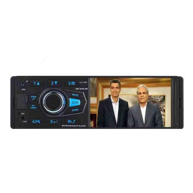 دستگاه پخش تصویری مدل Car MP5 GBT-4042 UM | Car MP5 Player GBT-4042 UM