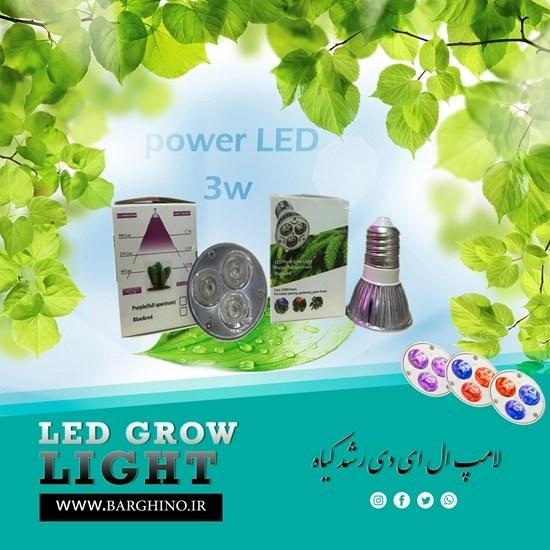 تصویر لامپ ال ای دی رشد گیاه 3 وات مدل GL03 پایه E27