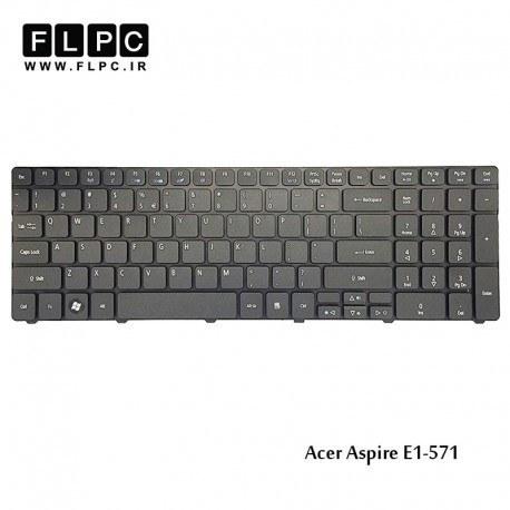 تصویر کیبورد لپ تاپ ایسر E1-571 مشکی Acer Aspire E1-571 Laptop Keyboard