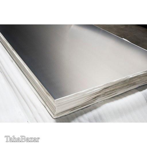 تصویر ورق گالوانیزه 0.7 رول 1250 فولاد امیرکبیر کاشان