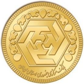 ربع سکه |