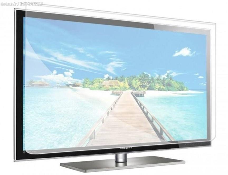 محافظ صفحه نمایش تلویزیون 🖥
