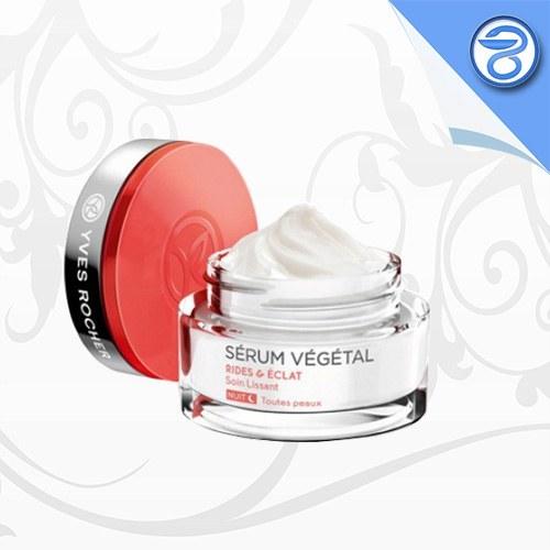 کرم شب ضدچروک درخشان کننده ایوروشه Serum Vegetal Night Cream