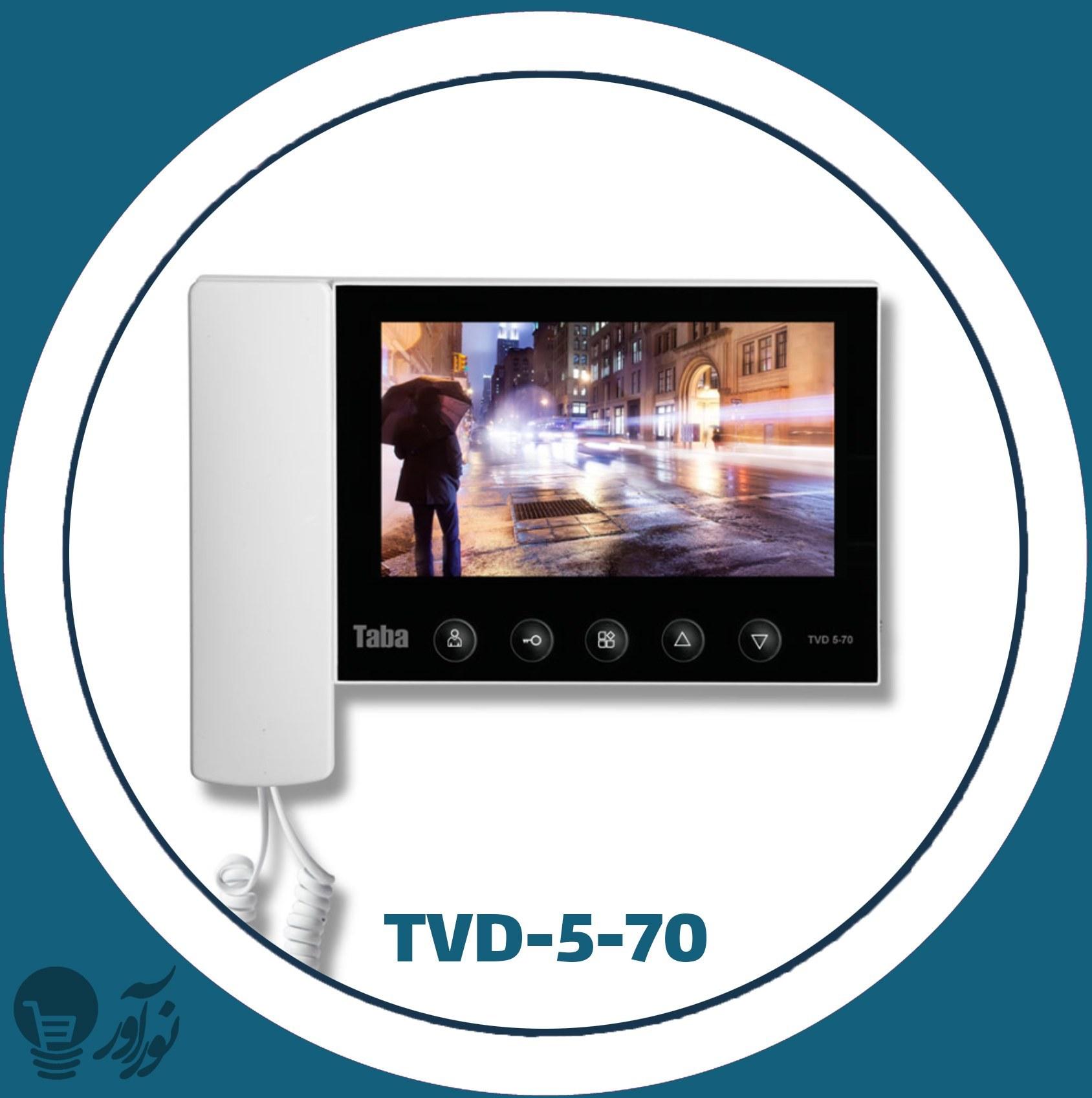 تصویر آیفون تصویری تابا TVD-5-70 TABA TVD-5-70