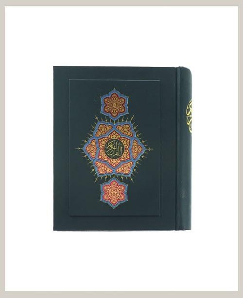 کتاب قرآن کریم معطر اثر حسین انصاریان |