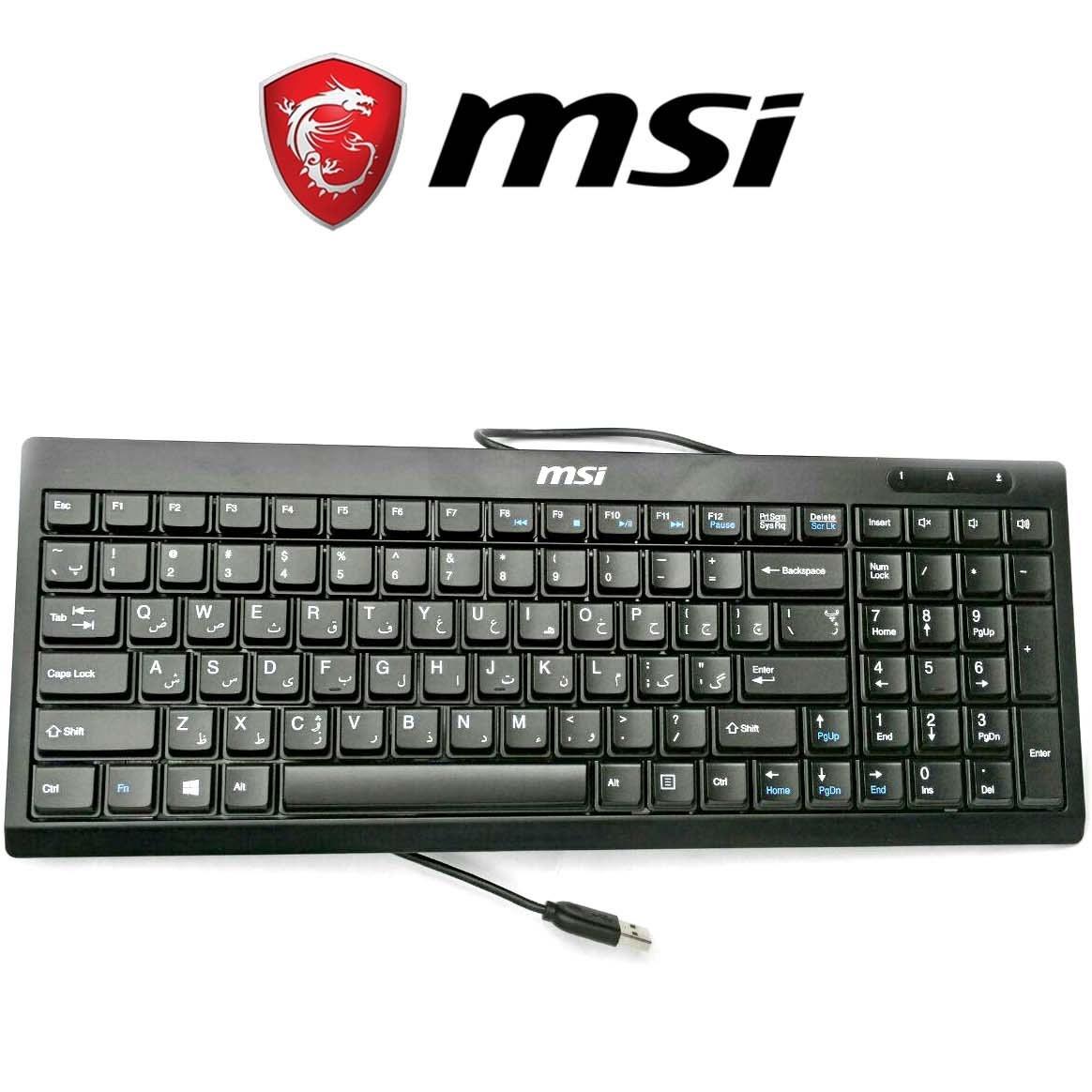 تصویر Keyboard MSI KU-1019 کیبورد باسیم ام اس آی Keyboard MSI