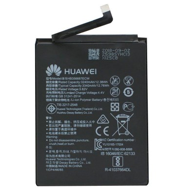 تصویر باتری گوشی هواوی هانر 7 ایکس ا Huawei Honor 7X Battery Huawei Honor 7X Battery