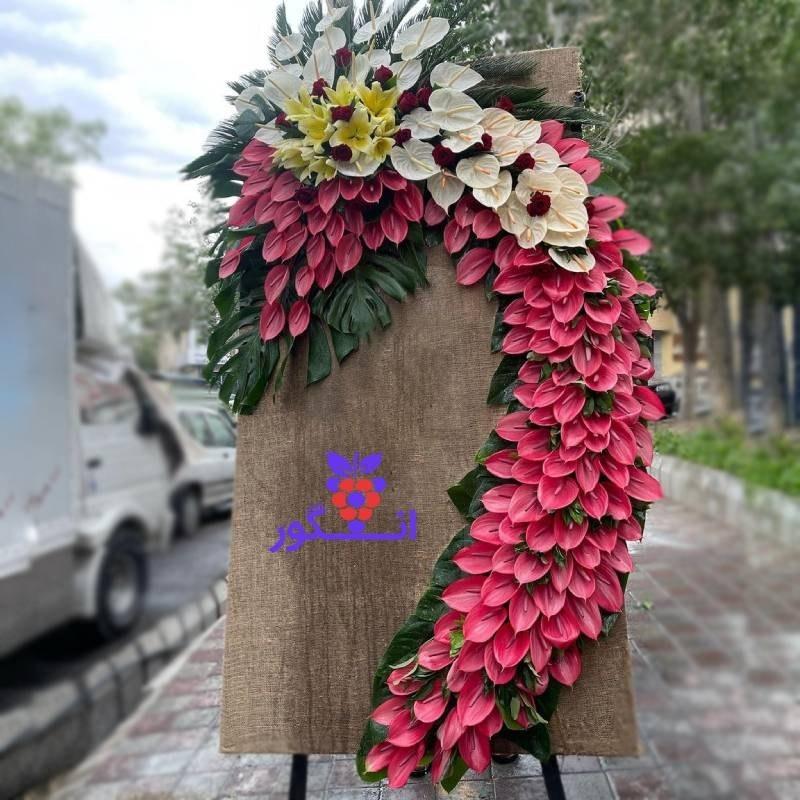 تصویر تاج گل تبریک ( افتتاحیه، ورودی تالار )