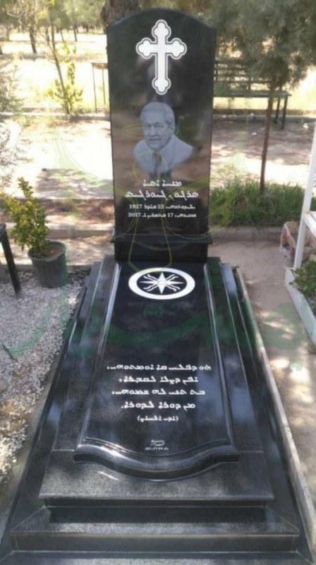 سنگ قبر گرانیت مولایی کد 25