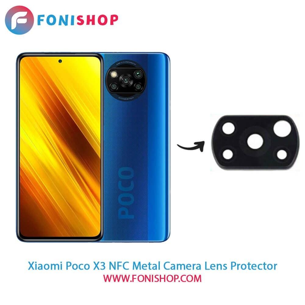 تصویر محافظ لنز فلزی دوربین شیائومی Xiaomi Poco X3 NFC