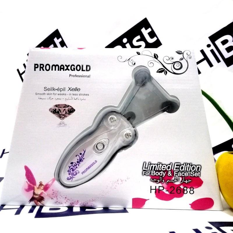 تصویر بند انداز برقی پرومکس گلد مدل HP-2688 PROMAXGOLD  Hair Remover HP-2688