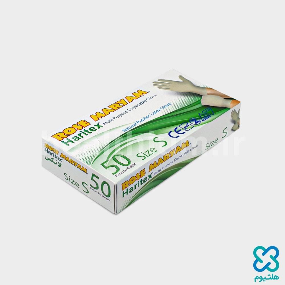 تصویر دستکش لاتکس بدون پودر سایز Smallرزمریم (Haritex)