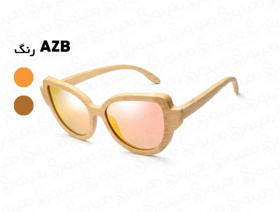 عینک آفتابی چوبی رامیرا azb-ew-4