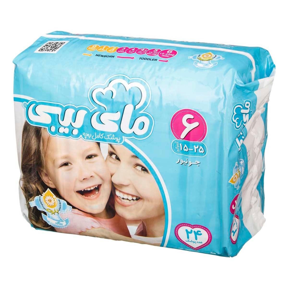 پوشک کامل بچه مای بیبی همراه با عصاره بابونه سایز 6 بسته 24 عددی | MyBaby Baby Diapers with Chamomile Extract Size 6 24 Pcs