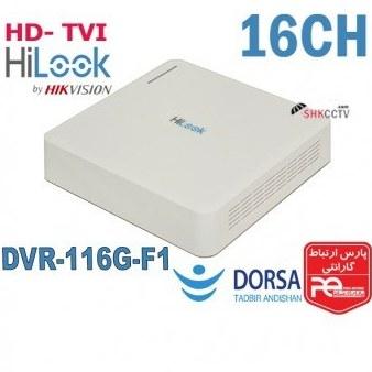 تصویر دستگاه ضبط تصاویر 16 کانال هایلوک hilook DVR-116G-F1 hd-tvi