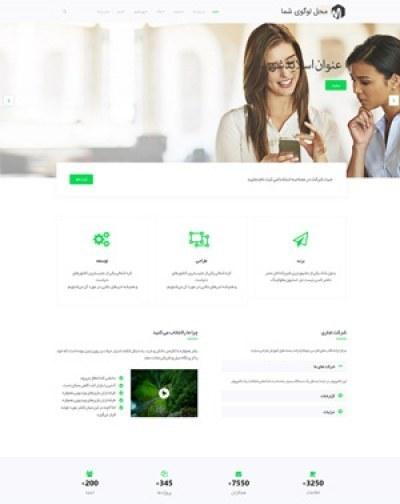 تصویر طراحی وب سایت کد 448