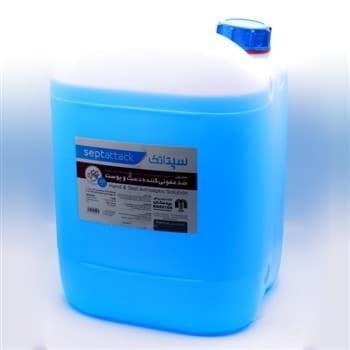 تصویر محلول ضد عفونی کننده 20 لیتری سپتاتک بیدستان Alcholic antiseptic solution