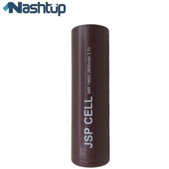 تصویر باتری ویپ 18650 JSP با ظرفیت 2600 میلی آمپر و قابلیت شارژ مجدد