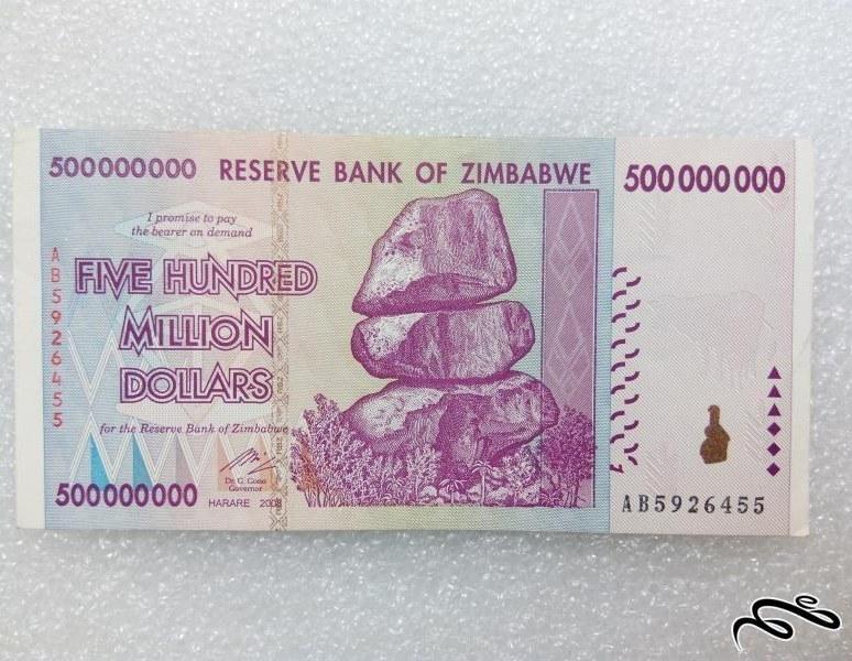تصویر اسکناس زیبای ۵۰۰ میلیون دلار زیمباوه (۲۱)