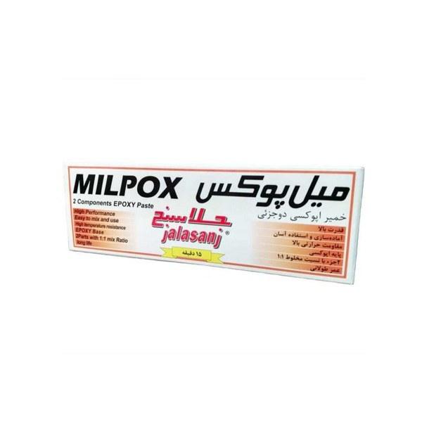خمیر دوقلو میل پوکس مدل سریع خشک جلاسنج Milpox |