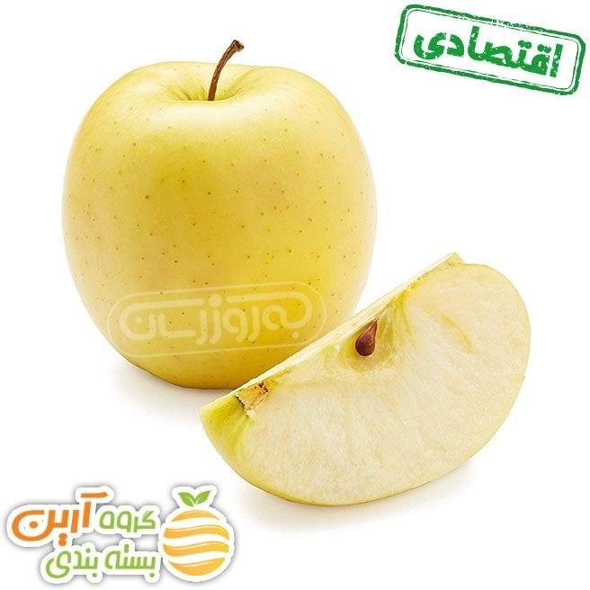 تصویر سیب زرد  اقتصادی آرین