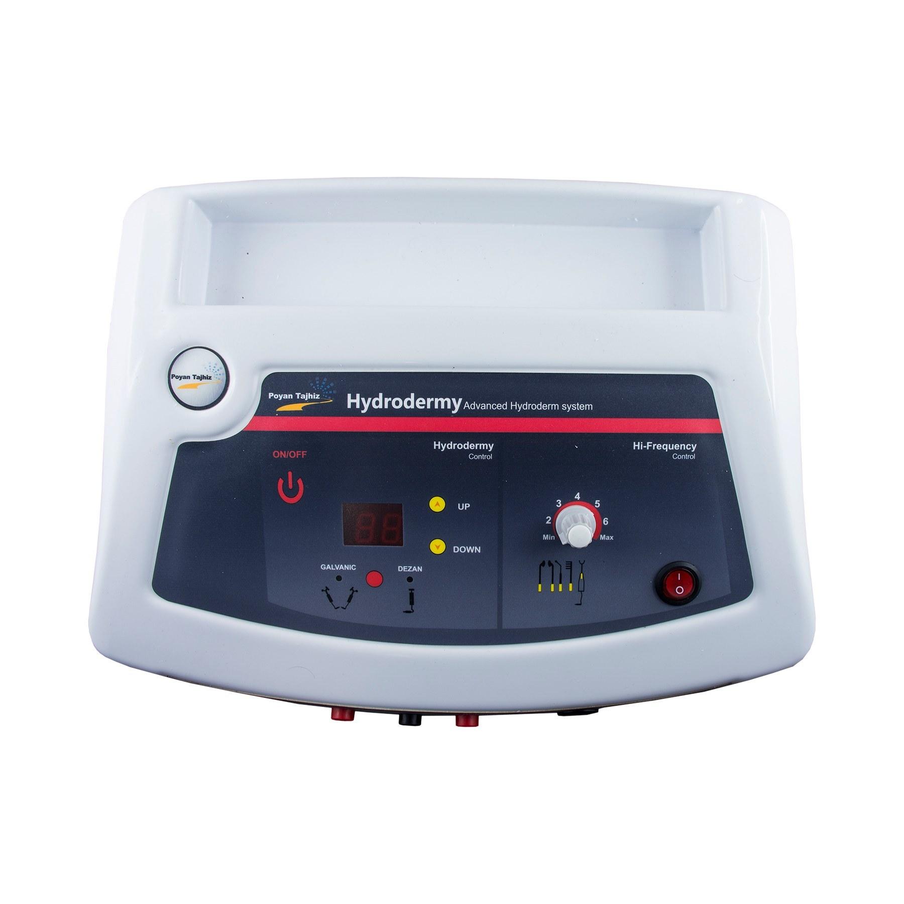 تصویر دستگاه هیدرودرمی هاینس دزن همراه با ماسک حرارتی