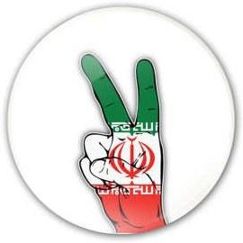 پیکسل طرح پرچم ایران کد 1233